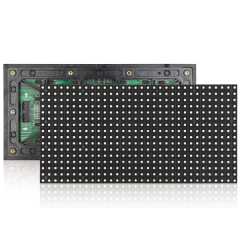 outdoor led screen module
